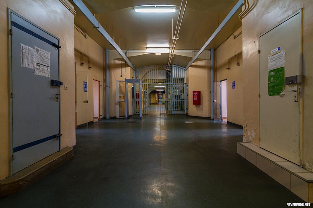 Prison de la Santé